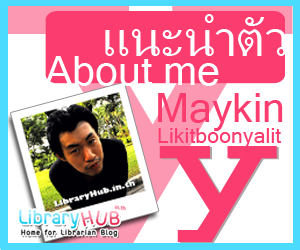 My Profile : Maykin Likitboonyalit