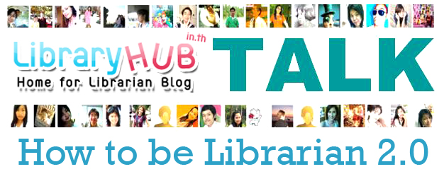 libraryhub-talk