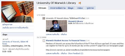libraryinfacebook