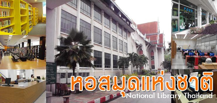 nlt-banner
