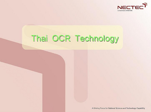 LibCamp#1 : Thai OCR Technology Topic