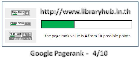 google-page-rank-libraryhub