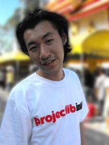 projectlibshirt-225x300