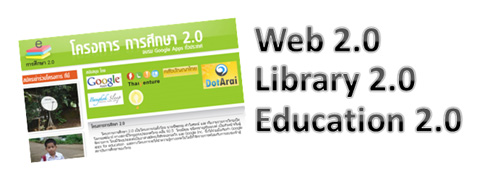 education20