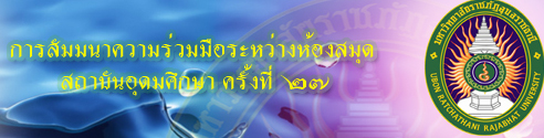 seminar-academic-library