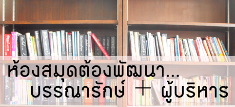 admin-library