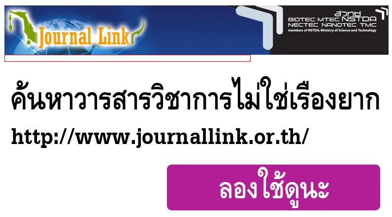 journallink