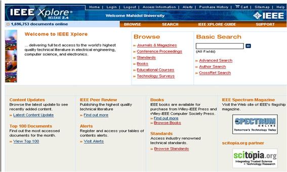 ฐานข้อมูล IEEE และ IET