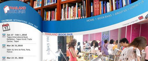 thailandbookexpo