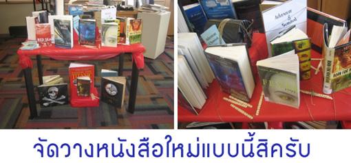 book-show