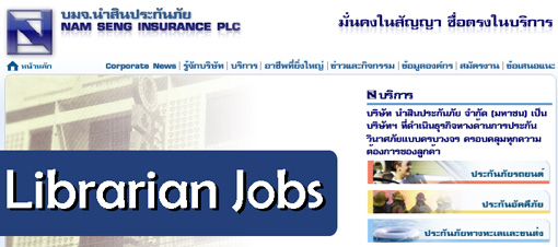 librarian-jobs