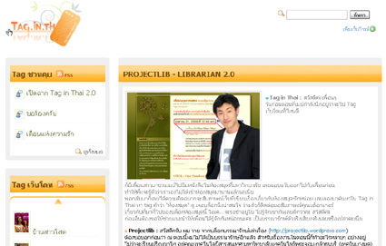  (Projectlib &amp; Libraryhub) &#8230;