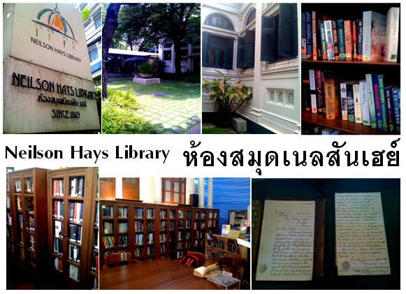    (Neilson Hays Library)