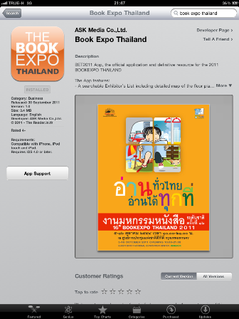 App Review : Book Expo Thailand 2011