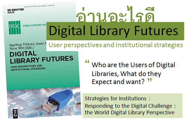  : &#8220;Digital Library Futures&#8221; 