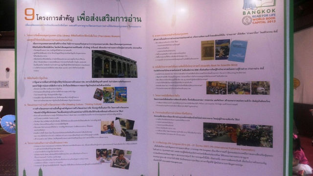 Bangkok world book capital5
