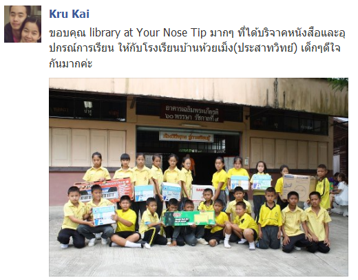 library_atyour_nose_tip2