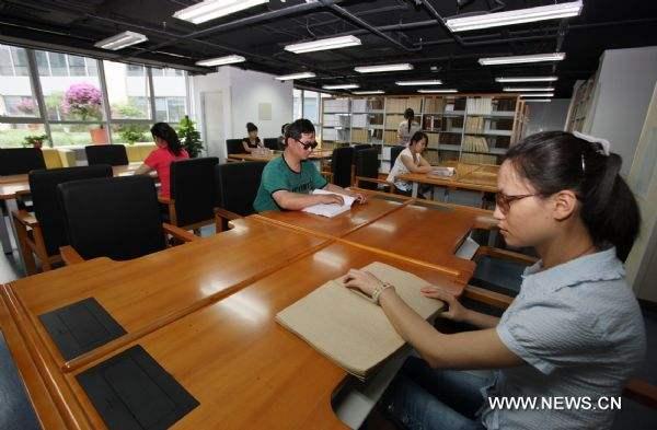 หอสมุดสำหรับผู้พิการทางสายตาแห่งสาธารณรัฐประชาชนจีน