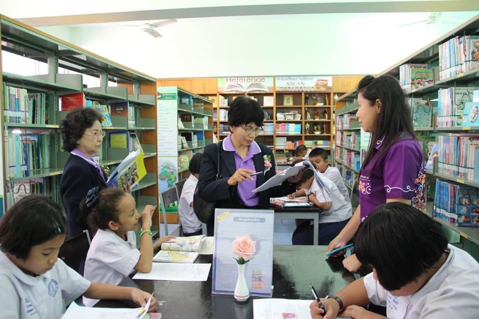 ห้องสมุดโรงเรียนเทศบาลบ้านสามกอง