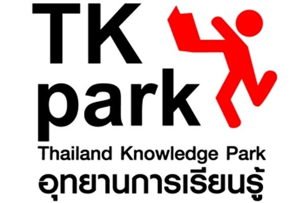 TK Forum 2016 : นวัตกรรมห้องสมุดกับการเรียนรู้ในศตวรรษที่ 21