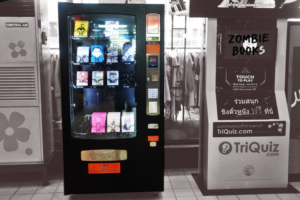 vending machine by Z-Books